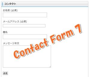 mailform1